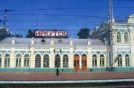 Irkutsk train station, Siberia, Russia
