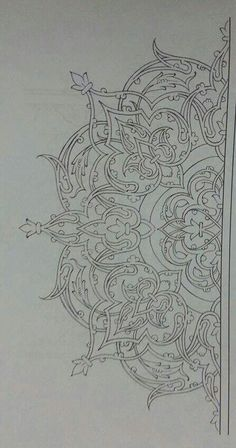 Turkish Islamic art                                                                                                                                                      More