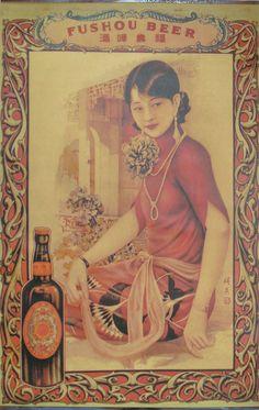 "Vintage Shanghai Girl ""Fushou"" beer advertising poster, 1930s"