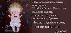 =Байдина Светлана=личный блог=подсознание= vk.com/... купить мастер кит: rassvet.super-ego... скайп BaydinaSV #СуперЭго #БайдинаСВ #МояИстория #МнеТеперьТакМожно #РассветСуперЭго #BySvet