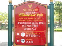 Welcome to Hong Kong Disneyland