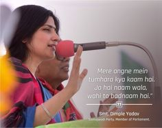Dimple Yadav sarcastically comments about UP Elections Up Election, Politicians, Dimples, Success, People, People Illustration, Folk