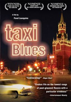 Taxi Blues DVD