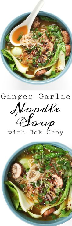 Ginger Garlic Noodle Soup with Bok Choy. An easy and healthy 15-minute lunch or dinner! #soup #noodles #easydinner #vegetarian #dairyfree #garlic #healthy