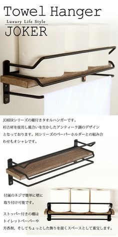 Diy Wood Projects, Woodworking Projects, Metal Bar Stools, Towel Hanger, Industrial Loft, Luxury Life, Cool Furniture, Toilet, Shelves