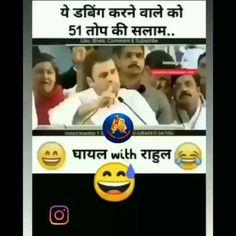 Hindi Video, Funny Videos, Slogan, Memes, Instagram, Meme, Funny Vines