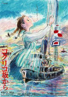 From up on Poppy Hill- A Hayao Miyazaki Film produced by Studio Ghibli Hayao Miyazaki, Wallpaper Studio, Studio Ghibli Films, Studio Ghibli Poster, Up On Poppy Hill, Animation, Anime Manga, Poppies, Movie Posters