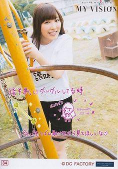 https://www.facebook.com/idolslovefanblog/photos/pcb.1120276711402402/1120276414735765/?type=3
