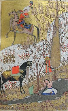 Illustration depicting Khosrow watching Shirin bathing. From p.96 of MS Browne 1434, the Khamsa of Nizami (Persian, 1540). This story comes from the second part of the Khamsa, 'Khosrow and Shirin'.