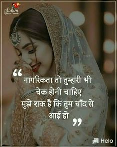 Epic Quotes, Motivational Quotes In Hindi, Positive Quotes, Hindi Quotes Images, Hindi Words, Crazy Girl Quotes, Sad Love Quotes, My Personal Diary, True Feelings Quotes