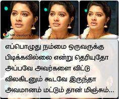 Tamil Kavithaigal, God, Image, Dios, Praise God, The Lord