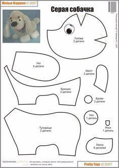 Los patrones de los perillos - el símbolo de 2018 Sewing Stuffed Animals, Stuffed Animal Patterns, Dog Template, Animal Sewing Patterns, Felt Dogs, Fabric Toys, Sock Animals, Dog Pattern, Bear Doll