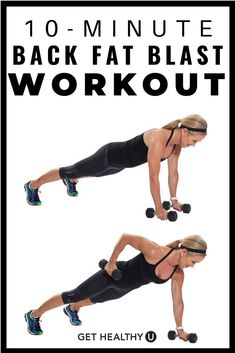 Back fat, bra bulge…whatever you call it, it can be bothersome. Here are two quick workouts focused on fighting back fat. The first one is bodyweight-only, and the second just requires a set of dumbbells. Core Muscles, Back Muscles, Toning Workouts, Easy Workouts, Back Fat Workout, Workouts For Teens, Back Exercises, Love Handles, Fat To Fit