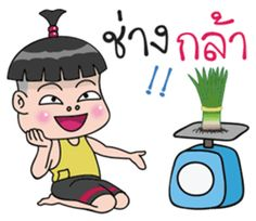 Line Friends, Line Sticker, Lettering, Stickers, Cartoon, Memes, Engineer Cartoon, Cartoons, Sticker