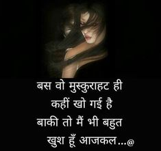 Sad Shayari For Love Lover Life Girlfriend Boyfriend Gf Bf