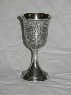 Antiques Jewish Israeli Judaica Sterling Silver Kiddush Cup Palestine Acid Etch