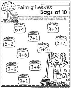 best free kindergarten worksheets images in   teacher pay  fall kindergarten worksheets for november
