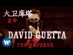David Guetta & Sia - Flames (Official Video) - YouTube