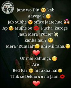 I love you meri jaanu Love Smile Quotes, Love Song Quotes, Love Picture Quotes, First Love Quotes, Qoutes About Love, Arabic Love Quotes, Couple Quotes, Shyari Quotes, Baby Quotes