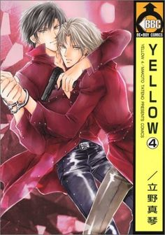 Shoujo, Manga Anime, Yellow, Fictional Characters, Art, Art Background, Kunst, Performing Arts, Fantasy Characters