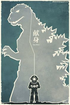 Godzilla 1954 Retro Movie Poster: Series 2 by MyPetDinosaur.deviantart.com on @deviantART