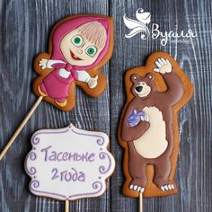 Birthday Parties, Birthday Cake, Masha And The Bear, Felt Dolls, Cookie Decorating, Easter, Cookies, Party, Crafts