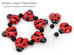 Step by Step Tutorial Ladybugs   Site is Russian (?)