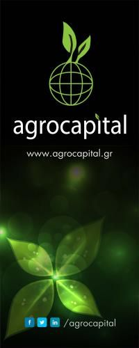 agrocapital banner