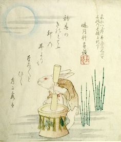 Hokugen Rabbit Pounding Rice in a Mortar Print, Surimono, Late Edo period, 1855