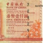 IMF Lagarde On China Yuan SDR Inclusion - Not If But When - https://globalcurrencyreset.wordpress.com//?p=629
