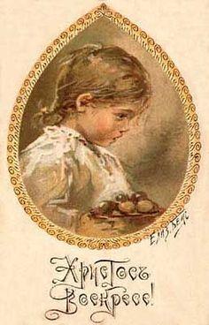Открытка на Пасху: История пасхальных открыток (+ ФОТО) | Православие и мир