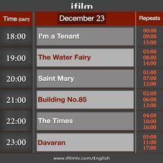 Here is today's iFilm schedule.  www.ifilmtv.com/english