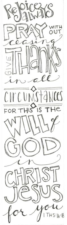 Today is a FREEBIE... I love to practice lettering and I love #biblejournaling and #illustratedfaith Today is a free gift for you. Â This is one of my favorites and it is sized perfectly as a bookmark...or those of you who are journaling directly in their bibles (like me) will find this fits the margin of….