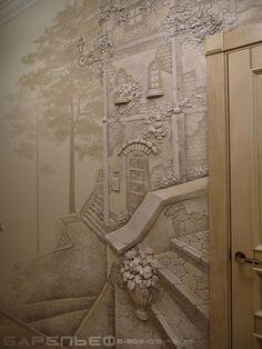 Plaster Wall Texture, Plaster Art, Plaster Walls, Wall Painting Decor, Painting Wallpaper, Stranger Things Wall, Artist Wall, Wall Murals, Wall Art