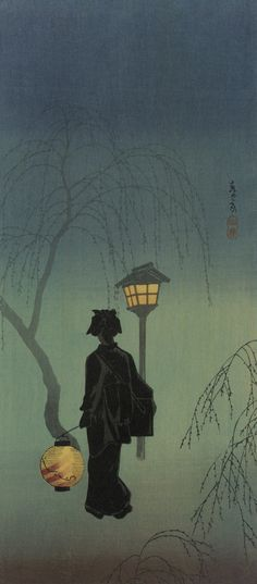 Spring Evening 1924-1927 Takahashi Shotei , (Japanese, 1870 - 1945) Taisho era Woodblock print; ink and color on paper