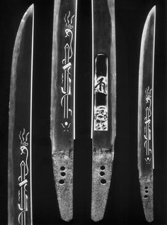 Priceless katana blade 47 of 68 | Samurai sword | National treasure of Japan