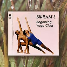 Bikram's Beginning Yoga Class 2 CD Set (Audio) - For outdoor yogis in the summer!