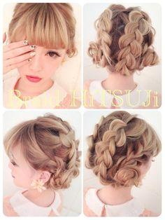 40 Best Japanese Hair Images Japanese Hairstyle Hair Hair Styles