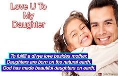 beti status in english, beti quotes in english, beti shayari in english, beti ke liye status in english, ladli beti shayari in english, All Status, Status Quotes, Shayari In English, English Quotes, Face Brightening, I Can Tell, Daughter Of God, Natural Earth