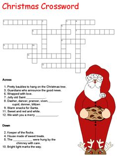 Christmas Crossword Puzzle | Christmas Activities with DIY Gift ...