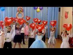 """""""Спасибо мамы!"""" (вход ст. гр. на утренник 8 марта) в детском саду - YouTube Youtube, Activities, Plants, Flowers, Youtubers, Youtube Movies"""