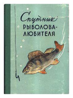 Soviet Fishing Book