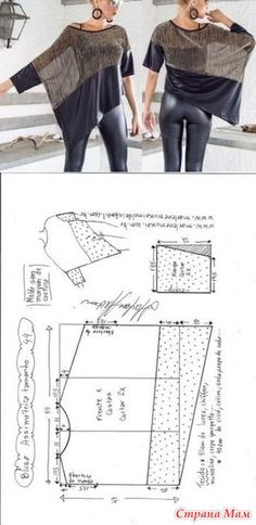 Amazing Sewing Patterns Clone Your Clothes Ideas. Enchanting Sewing Patterns Clone Your Clothes Ideas. Diy Clothing, Sewing Clothes, Barbie Clothes, Dress Sewing Patterns, Clothing Patterns, Fashion Sewing, Diy Fashion, Costura Fashion, Diy Vetement
