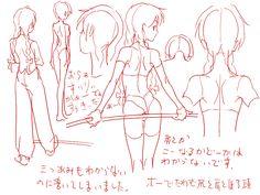 Pixiv's Artist 0033's studies Figure Drawing Reference, Drawing Reference Poses, Anatomy Reference, Drawing Poses, Manga Drawing Tutorials, Drawing Techniques, Art Tutorials, Tutorial Draw, Anatomy Drawing