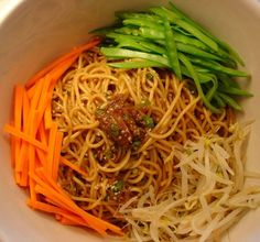 Chinese Noodle Salad with Roasted Eggplant