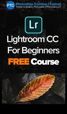 Free Lightroom CC Course on YouTube
