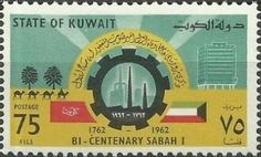 1962: Cogwheel, oil wells, camels and modern buildings (כווית) (Bicentenary of the Sabah dynasty) Mi:KW 178,Sn:KW 188