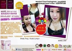 Tuesday, March 4, 2014 Testimonial are out for IOIO Women Breast Enhancement & Enlargement love me love my breast Testimonial are out for IOIO Women Breast Enhancement & Enlargement love me love my breast Testimonies 2 Shally Tong - # berfashop Nationwide Authorized Corporate Group Agents # beauty shops Annie Chen Malaysia authorized corporate management agency organization Ioio love me love my breast Berfa Shop Group Agents. Before Shally Tong start using our IOIO, she are facing the most…