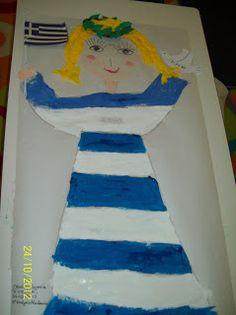 ΝΗΠΙΑΓΩΓΟΣ Mοστάκη Μαίρη: Επέτειος του ΟΧΙ 28th October, 25 March, National Days, Spring Activities, Children, Kids, Kindergarten, Preschool, Blog