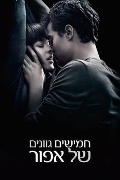 [HD-1080p].Fifty Shades of Grey Pelicula'Completa en Español Latino Mega Videos líñea Español #FiftyShadesofGrey # #movie #fullmovie #movies #tvonline #streaming